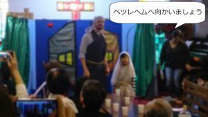 降誕劇のマリアとヨセフ降誕劇のマリアとヨセフ